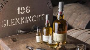 Glenkinchie Distillery © VisitScotland